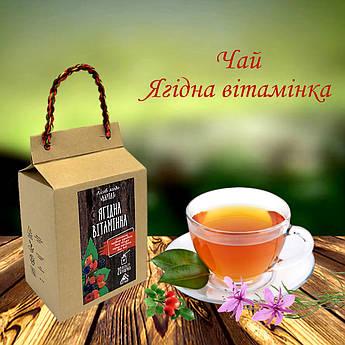Чай Ягідна вітамінка, карпатський збір чай травяний