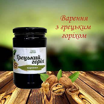 Варення Грецький горіх