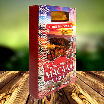 Чайний набір Карпатський чай Масала