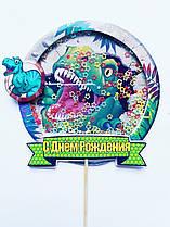 """3D Топпер """"Динозавры"""""""