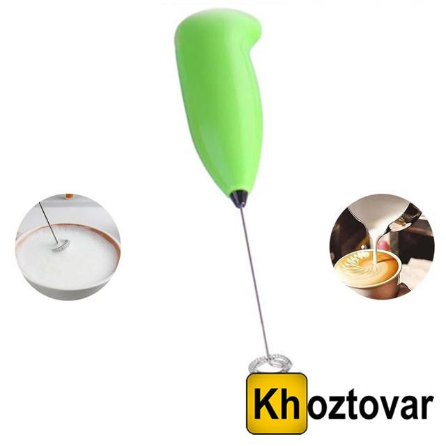 Капучинатор міксер для вершків і молока Fuke Coffie Mixer