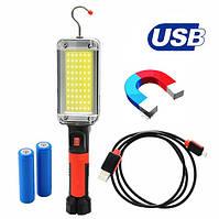 Лампа для СТО Фонарь аккумуляторный светодиодный (LED) с магнитом и крючком Worklight ZJ-8859