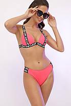 Яскраво-рожевий купальник роздільний з трусиками сліпами розмір від 40 до 50, фото 2