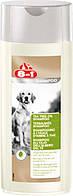 Шампунь с экстрактом чайного дерева для собак 8in1 Tea Tree Oil Shampoo 250 мл