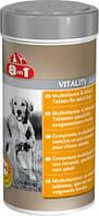 Комплекс витаминов и минералов 8in1 Multi-Vitamin Tablets Adult  70 шт