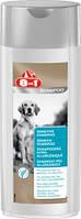 Шампунь для собак с чувствительной кожей 8in1 Sensitive Shampoo 250 мл
