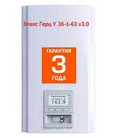 Стабілізатор напруги 63А 14кВа Елекс Герц У 36-1-63 v3.0