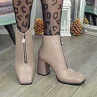 Ботинки женские кожаные с квадратным носком. Цвет визон. 41 размер