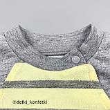 Ромпер ВЕДМЕДИК СМУЖКА Сіро-жовтий Двунітка 151 Mymio Туреччина 56(р), фото 4
