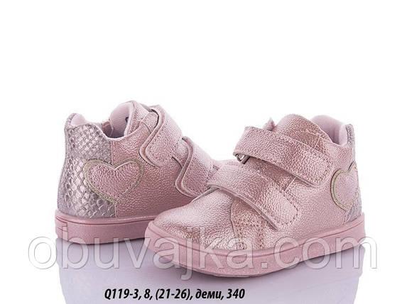 Черевики для дівчаток від Промінь Демісезонне взуття 2021 (21-26), фото 2
