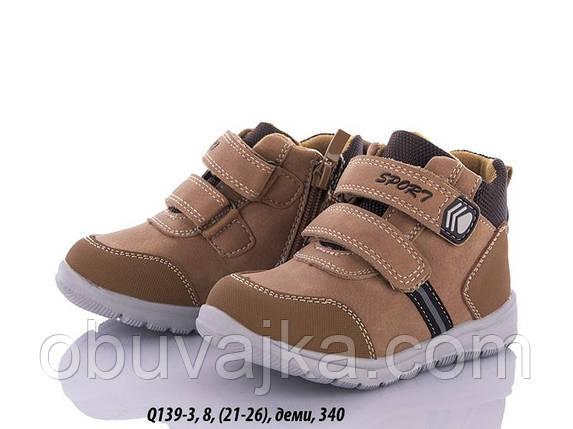 Черевики для хлопчиків від Промінь Демісезонне взуття 2021 (21-26), фото 2