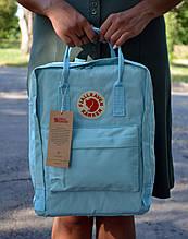 Fjallraven Kanken Classic Рюкзак Городской голубого цвета на 16 литров