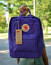 Fjallraven Kanken Classic Рюкзак Городской фиолетового цвета на 16 литров