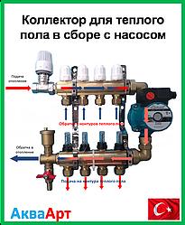 Коллектор для теплого пола AquaWorld на 5 контуров в сборе с насосом
