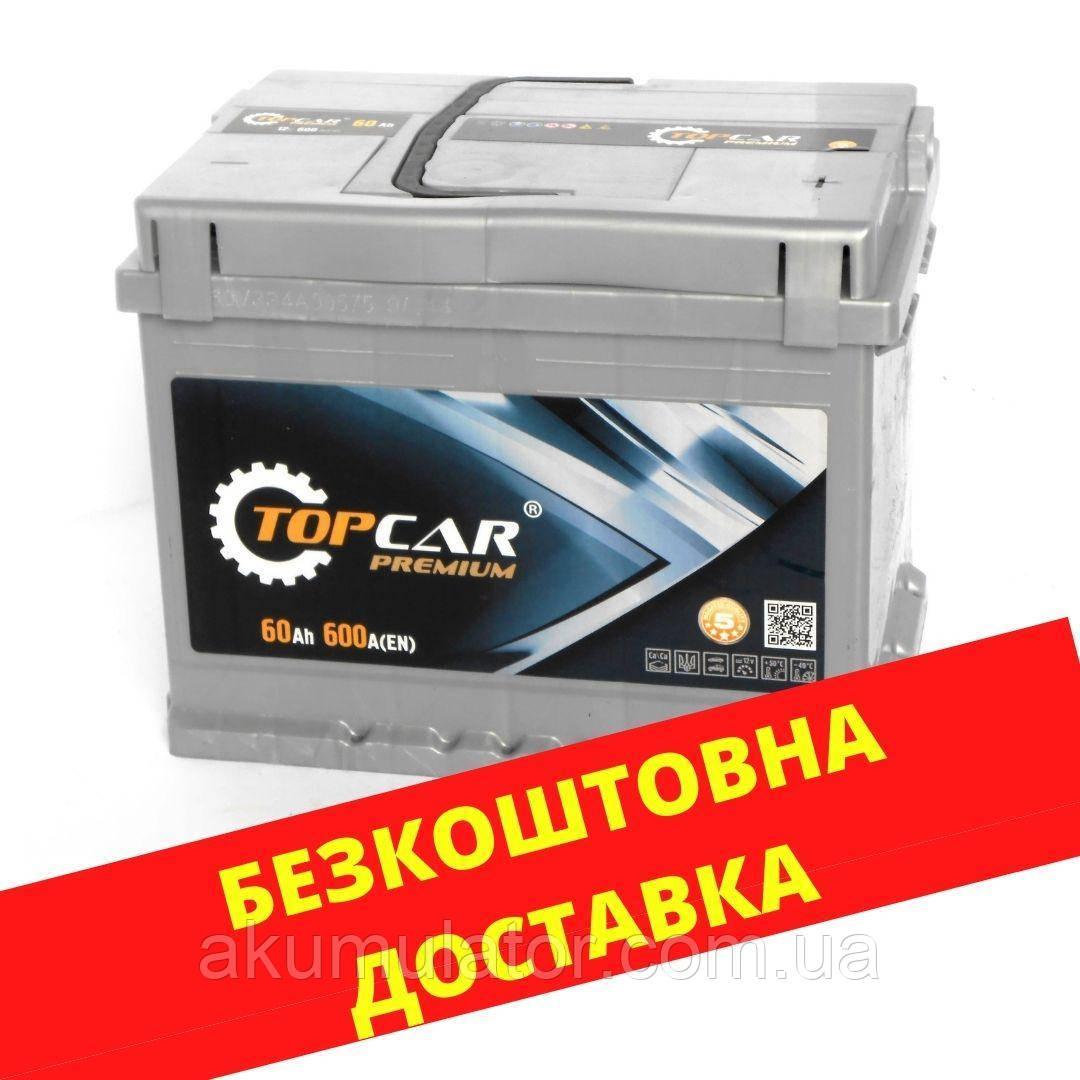 Акумулятор автомобільний TOP CAR Premium 60 (R+)