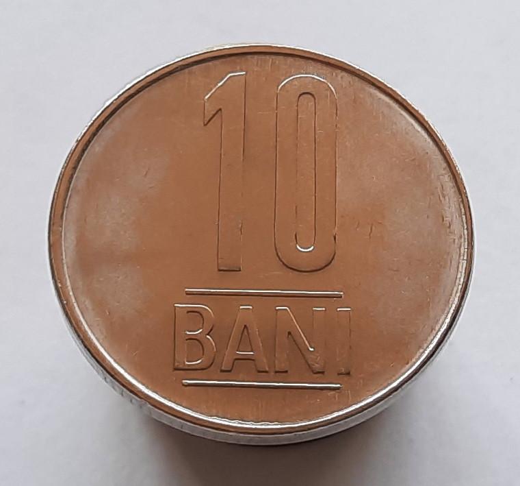 Румыния 10 бань 2018