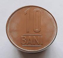Румунія 10 бані 2018