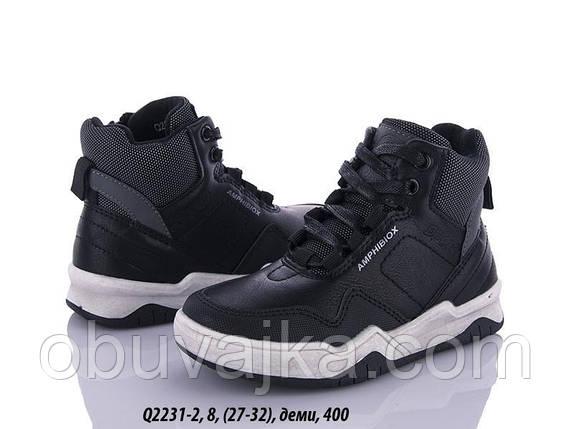 Детская демисезонная обувь 2021 Осенние ботиночки от фирмы С Луч(27-32), фото 2