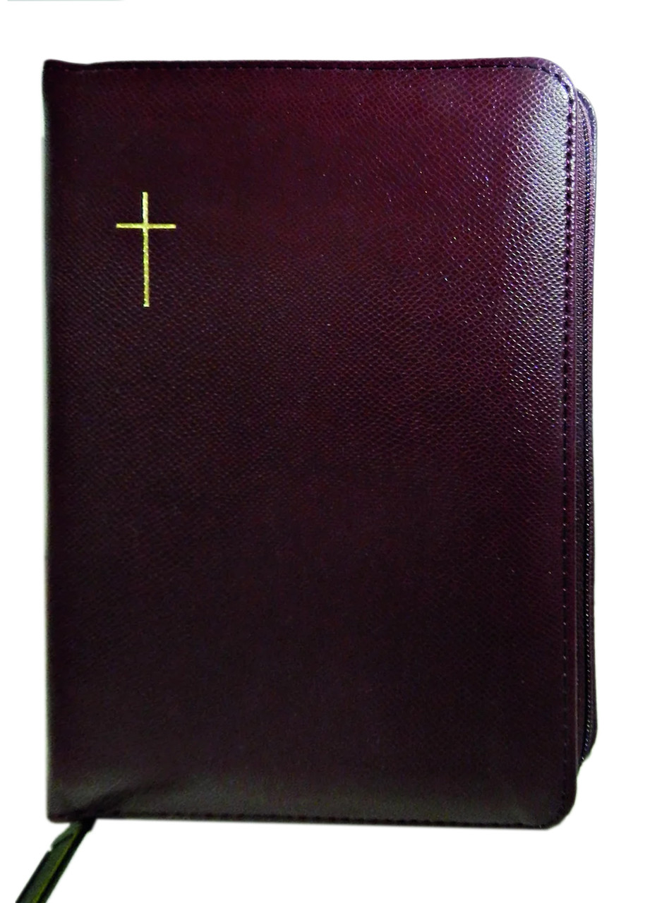 Біблія вишневого кольору з хрестом, 13х18,5 см, з замочком, з індексами, золотий зріз