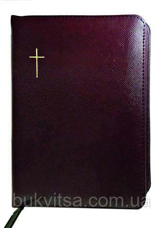 Біблія вишневого кольору з хрестом, 13х18,5 см, з замочком, з індексами, золотий зріз, фото 2