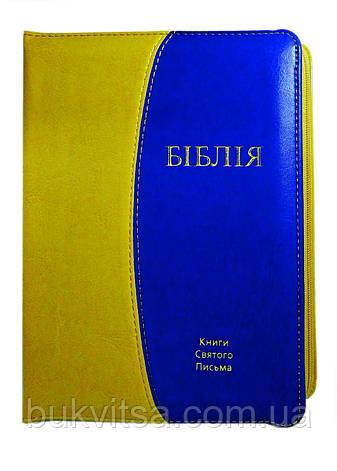 Біблія жовто-синього кольору, 13х18,5 см, з замочком, з індексами, золотий зріз, фото 2