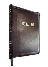 Біблія вишневого кольору, 13х18,5 см, шкіра, з замкочком, з індексами, фото 2