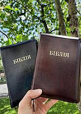 Біблія вишневого кольору, 13х18,5 см, шкіра, з замкочком, з індексами, фото 3