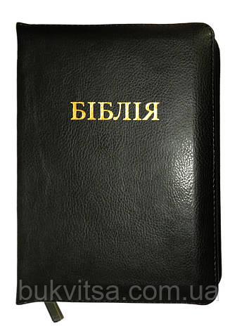 Біблія чорного кольору, 13х18,5 см, шкіра, з замочком, з індексами, золотий зріз, фото 2