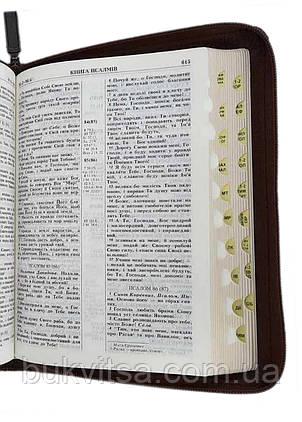 Біблія коричневого кольору, 13х18,5 см, з замочком, з індексами, золотий зріз, фото 2