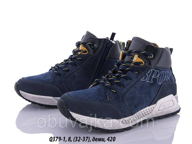 Демісезонне взуття оптом Модні черевики підліткові оптом від фірми З Луч(рр 32-37)