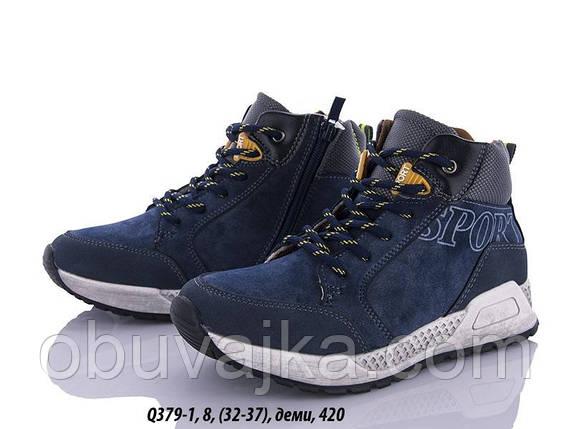 Демісезонне взуття оптом Модні черевики підліткові оптом від фірми З Луч(рр 32-37), фото 2
