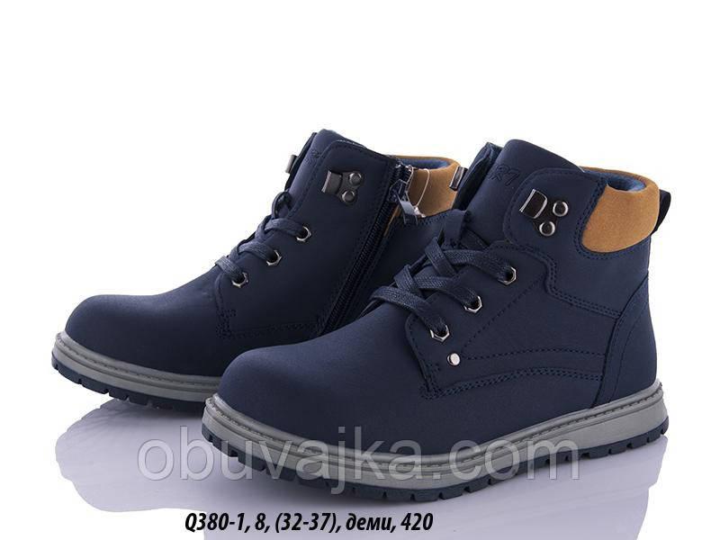 Демисезонная обувь оптом Модные подростковые ботинки оптом от фирмы С Луч(рр 32-37)