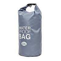 Гермомішок водонепроникний ZELART Waterproof Bag Об'єм 20 л PVC Сірий(TY-6878-20)
