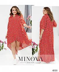 Воздушное легкое платье А-силуэта, размеры: 50-52, 54-56, 58-60, 62-64