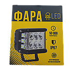 Фара LED прямоугольная 60W (12 диодов) (луч 180 `С), фото 5
