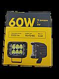 Фара LED прямоугольная 60W (12 диодов) (луч 180 `С), фото 7