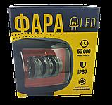 Фара светодиодная LED противотуманная круглая (3 диода) black, фото 2