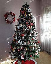Искусственная елка  Снежная Королева 2.50м  / Штучна ялинка, фото 3