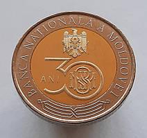 Молдова 10 лей 2021 - 30 років Національному банку Молдови
