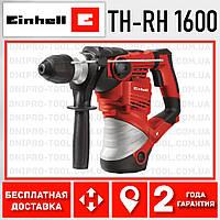 Прямой перфоратор электрический Einhell TH-RH (TC-RH) 1600