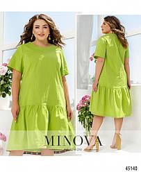 Минималистичное яркое салатовое платье большого размера, размеры: 46-48, 50-52, 54-56, 58-60, 62-64, 66-68