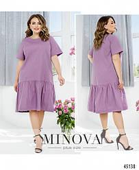 Минималистичное яркое сиреневое платье большого размера, размеры: 46-48, 50-52, 54-56, 58-60, 62-64, 66-68