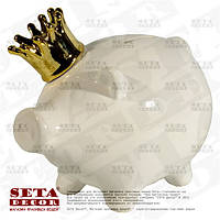 Копилка Свинка с золотой короной керамическая