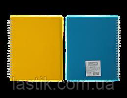 /Тетрадь для записей UKRAINE L2U В5 96 л клетка с разделителем пластиковая обложка желтая/го