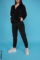 Женский спортивный костюм-кофта на молнии и брюки Украина