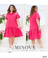 Минималистичное яркое розовое платье большого размера, размеры: 46-48, 50-52, 54-56, 58-60, 62-64, 66-68