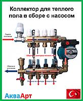 Коллектор для теплого пола AquaWorld на 12 контуров в сборе с насосом