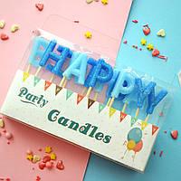 """Свічки """"Happy Birthday"""" Party Candles (блакитні) 12 шт."""