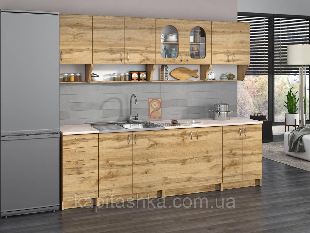 Кухня Вероніка (ДСП) 2 м комплектом і посекційно