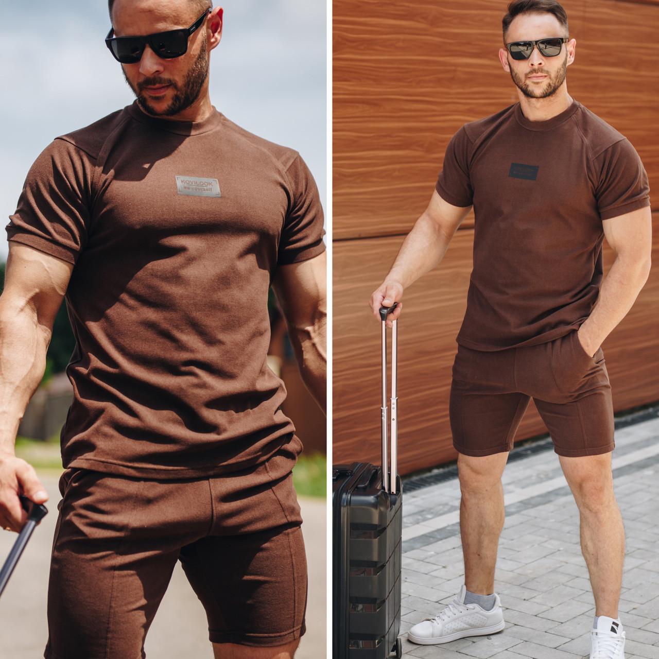 Чоловічий костюм Jordan коричневого кольору